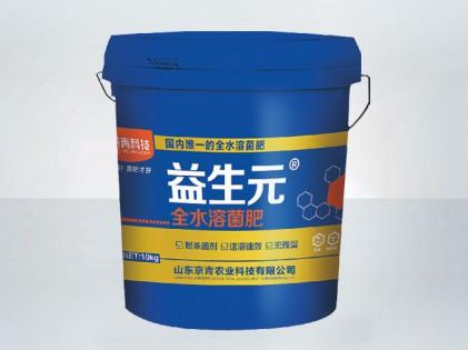 益生元全水溶性菌肥(桶)